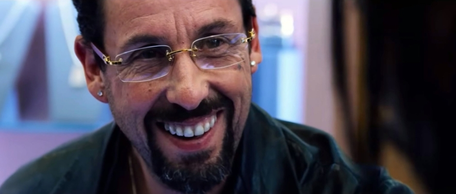 Howard Ratner Smiling